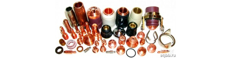 Сварочные горелки, плазмотроны, расходные материалы